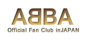 ABBAオフィシャルファンクラブ