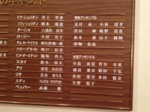 s_2014-12-13%2017_17_28