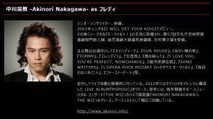 20150909nakagawa