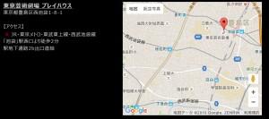 20150919tokyochizu